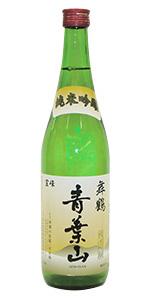 純米吟醸青葉山720ml