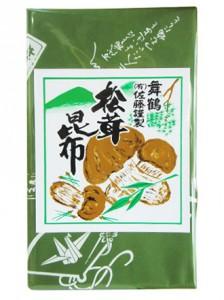京都-舞鶴 ㈲佐藤謹製「松茸昆布」210g