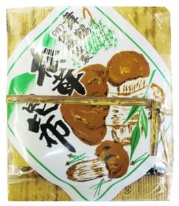 京都 舞鶴 ㈲佐藤謹製「松茸昆布」120g 竹皮包