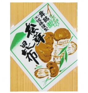 京都-舞鶴 ㈲佐藤謹製「松茸昆布」110g