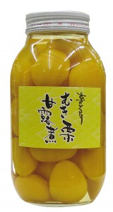 大粒栗甘露煮 大瓶(1本売り)